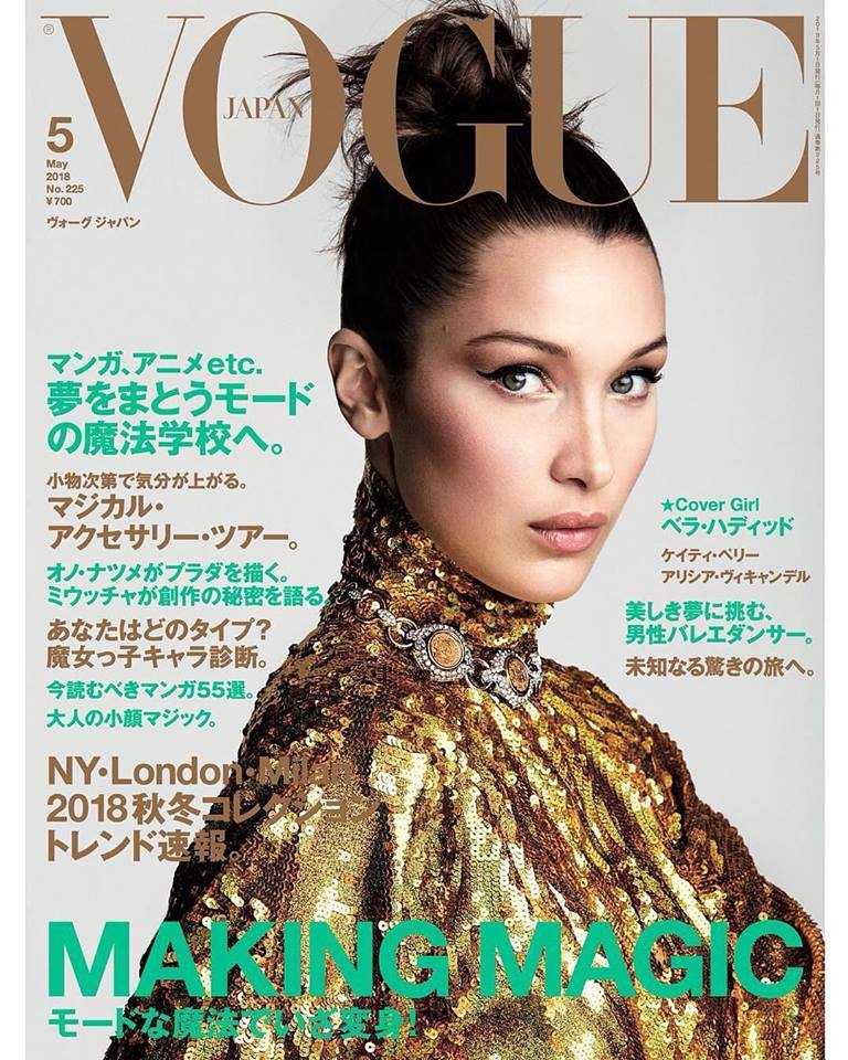 Bella Hadid for Vogue Japan May 2018