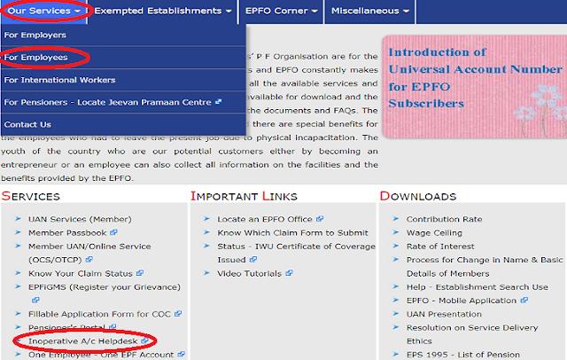 Find Inoperative EPF Account online