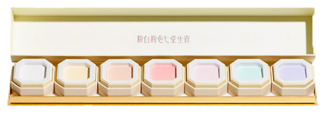 Shiseido 7 Colours Powder Revival Centennial Edition