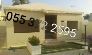 مشبات حجر 1e53b6b5-0cad-4b09-b45a-188c9e097885