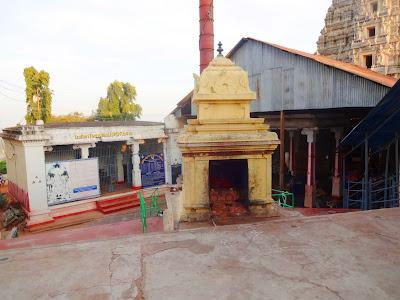 Sri Vedagiri Lakshminarasimha Swamy Temple, Narasmihakonda