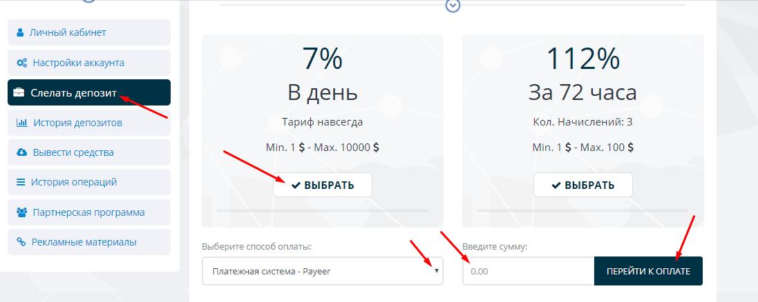 Регистрация в Cryptto 3