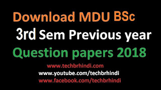 2018 Mdu Previous Year Question Papers BSc 3rd Sem