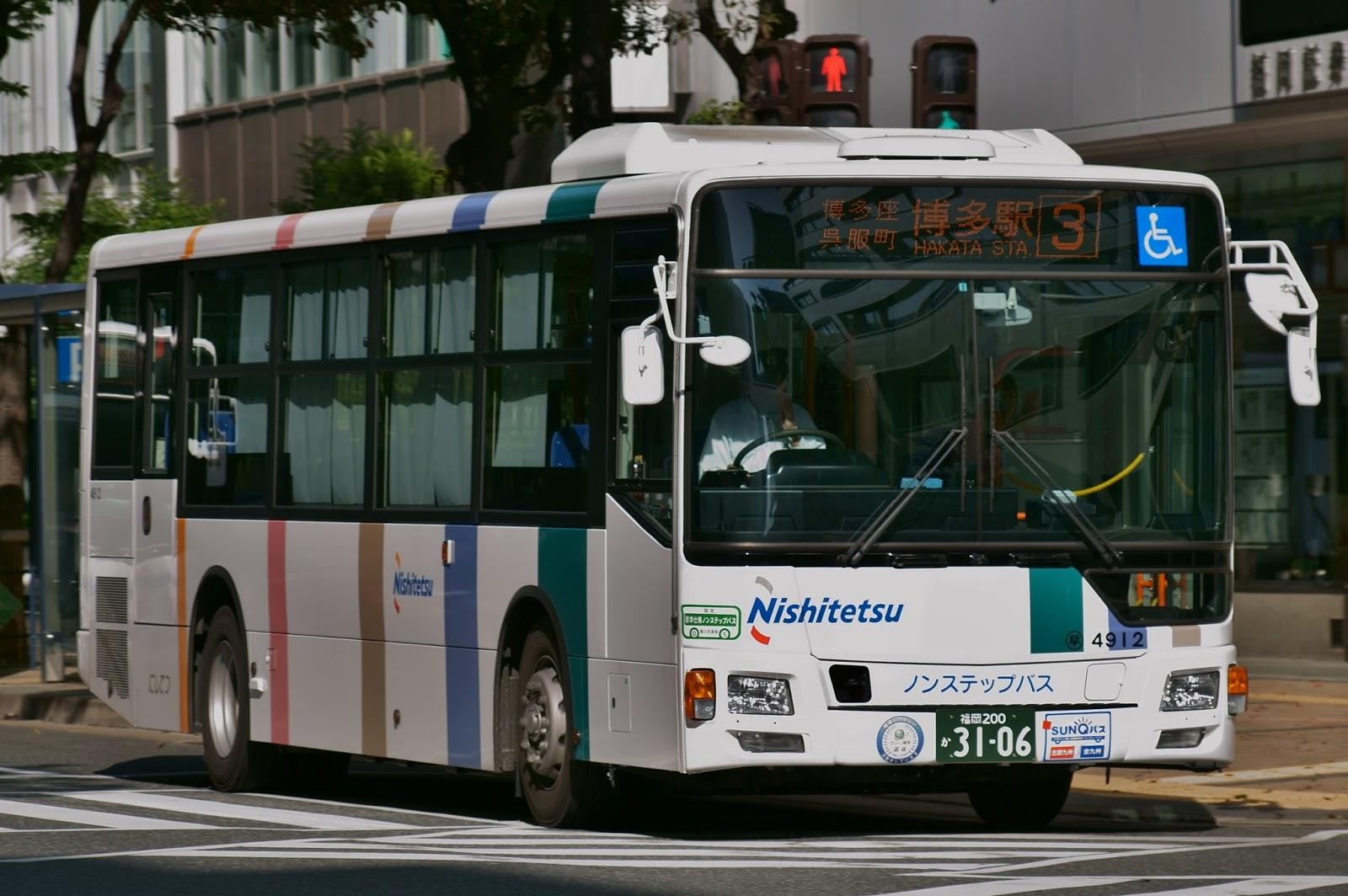 広島のバス: 西鉄バス 福岡200か3106