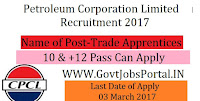 Petroleum Corporation Limited Recruitment 2017 – Trade Apprentices