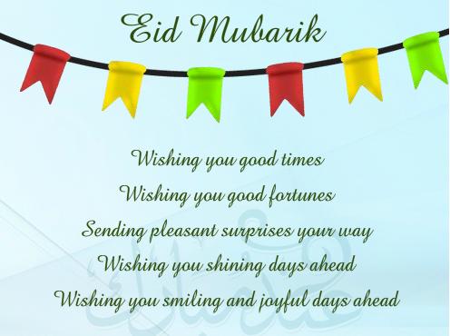 Ramadan Eid Mubarak Wallpapers HD 2017