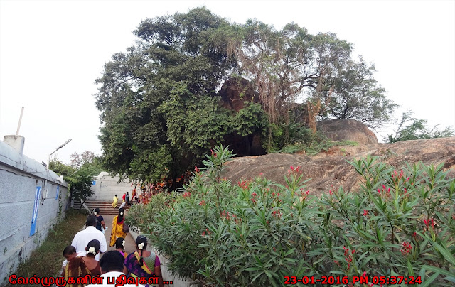 Padalathri Temple S.P Koil