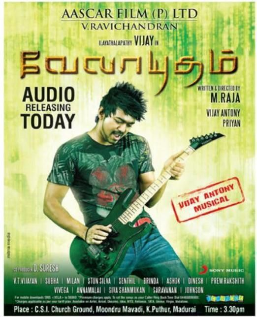 💣 2012 tamil movies video songs free download | 3 Mp3 Songs Free
