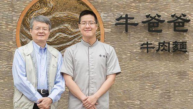 Wang Tsung Yuan dan Eric Wang Yiin Chyi, pemilik Niu Ba Ba (edition.cnn.com)