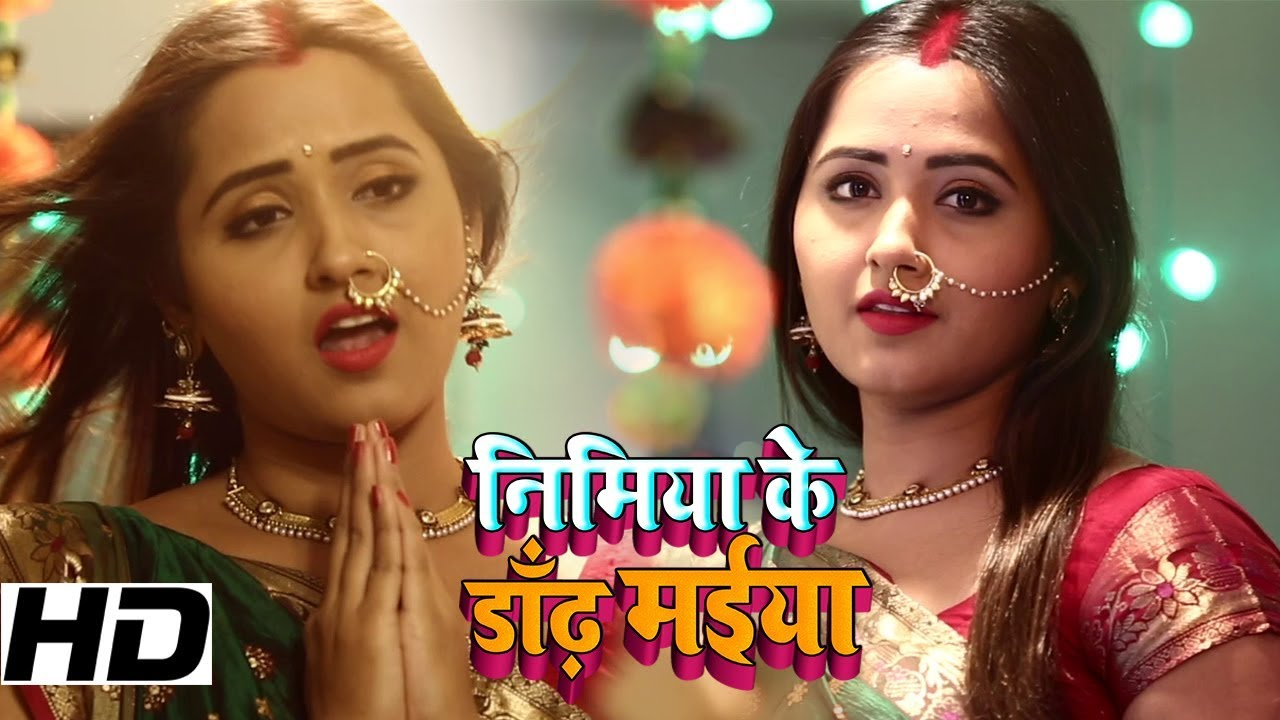 Top 20 Bhojpuri Navratri Songs