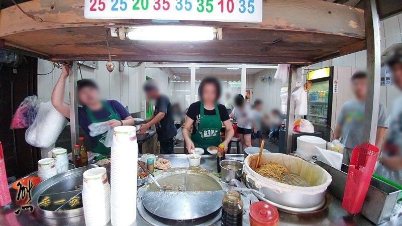 三峽忠孝街炒米粉魯肉飯|三峽公有市場對面巷子