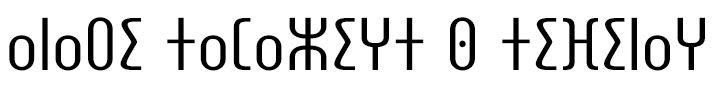 Tifinaghe Unicode Argaghlan