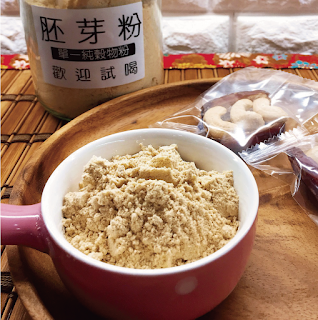 【醬媽媽】黃金胚芽粉 (500g/袋) 養生純穀物粉 ★ 台灣製造 ★ 100%單純樸實,香氣濃郁 ★ 小麥胚芽自然微甜 單一純穀物粉 無糖