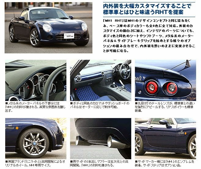 c86606d0f143 Production was limited to 100 but the cars were available in Brilliant  Black
