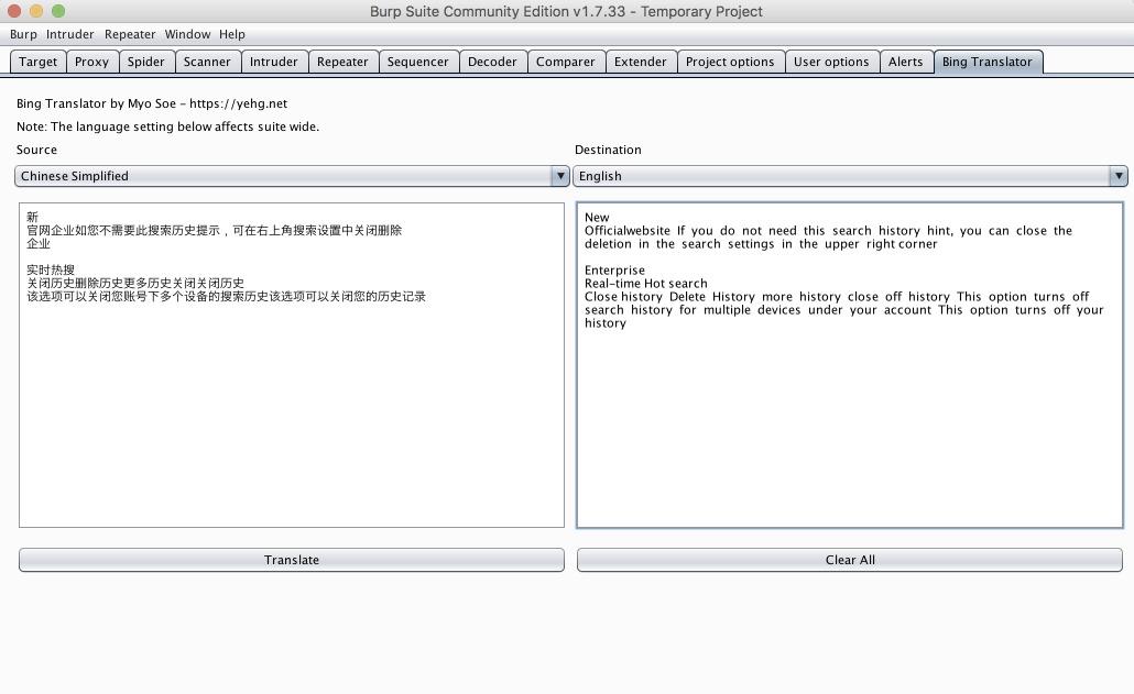 Burp Extension - Bing Translator