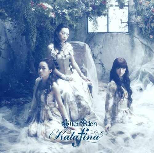 Kalafina - symphonia
