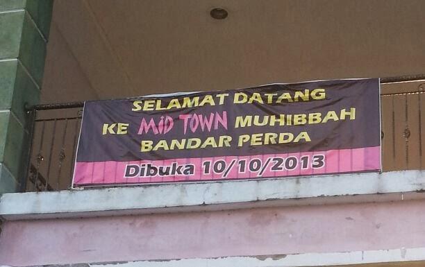 midtown muhibah bandar perda