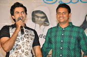 Ameerpetlo audio success meet photos-thumbnail-16