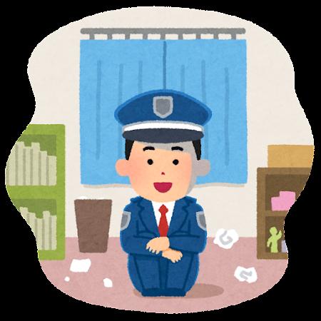 自宅に待機している警備員のイラスト(男性)