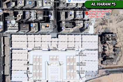 Al Haram Hotel Madinah