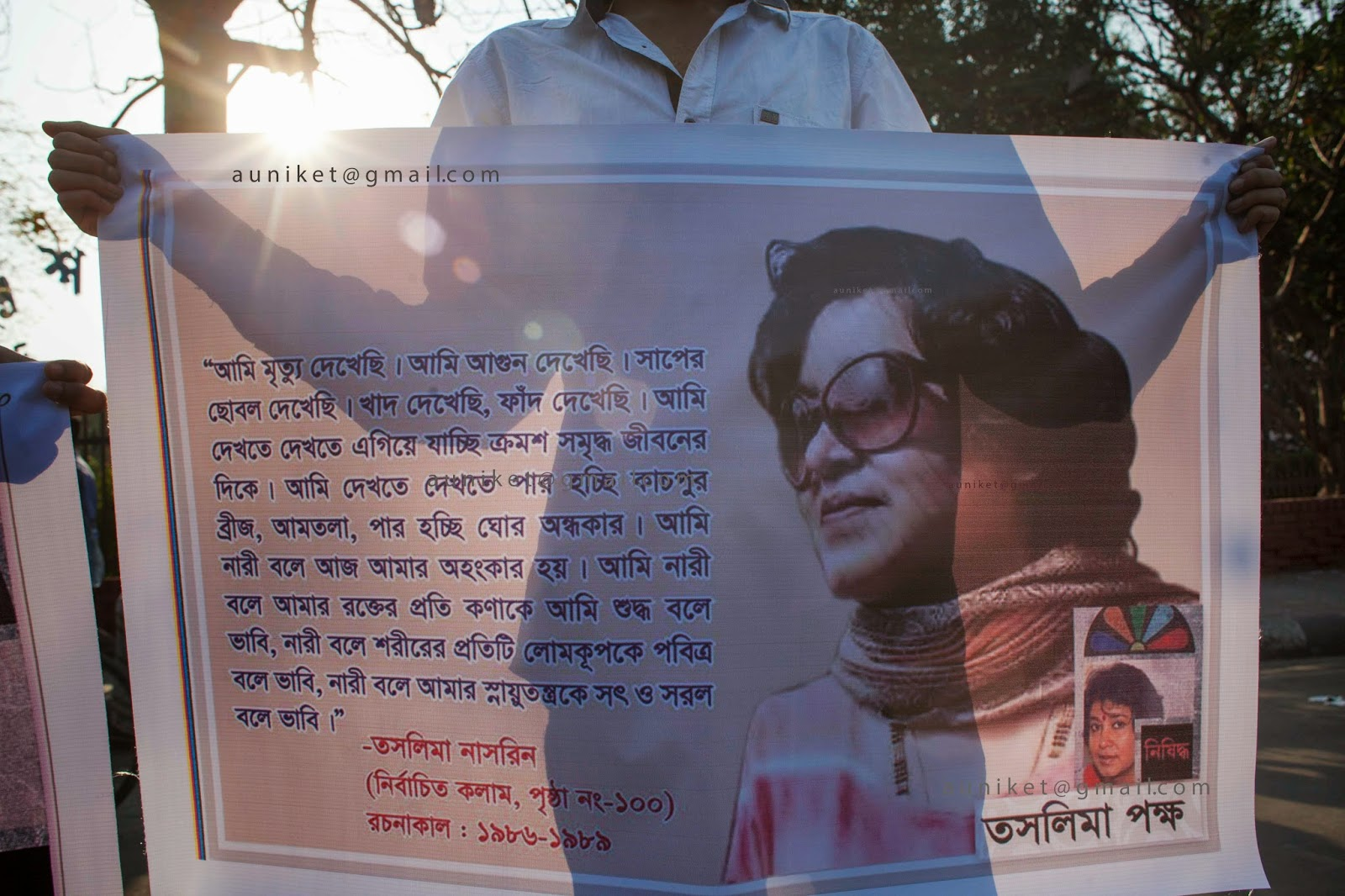 Human chain programme demands return of human rights to controversial Bangladeshi author Taslima Nasrin