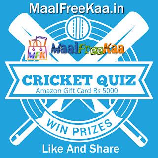 Cricket Quiz Contest