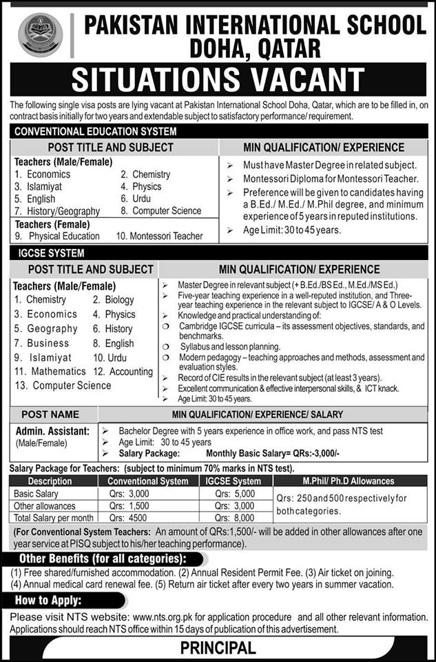 Pakistan International School Doha Qatar Jobs 2019 For Teaching