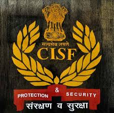 केन्द्रीय औद्योगिक सुरक्षा बल (सी आई एस एफ) भर्ती 2017