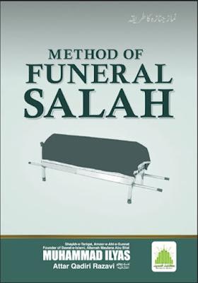 Download: Method of Funeral Salah pdf in English