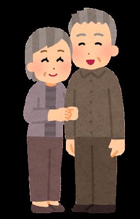 仲良く腕を組む夫婦のイラスト(高齢者)
