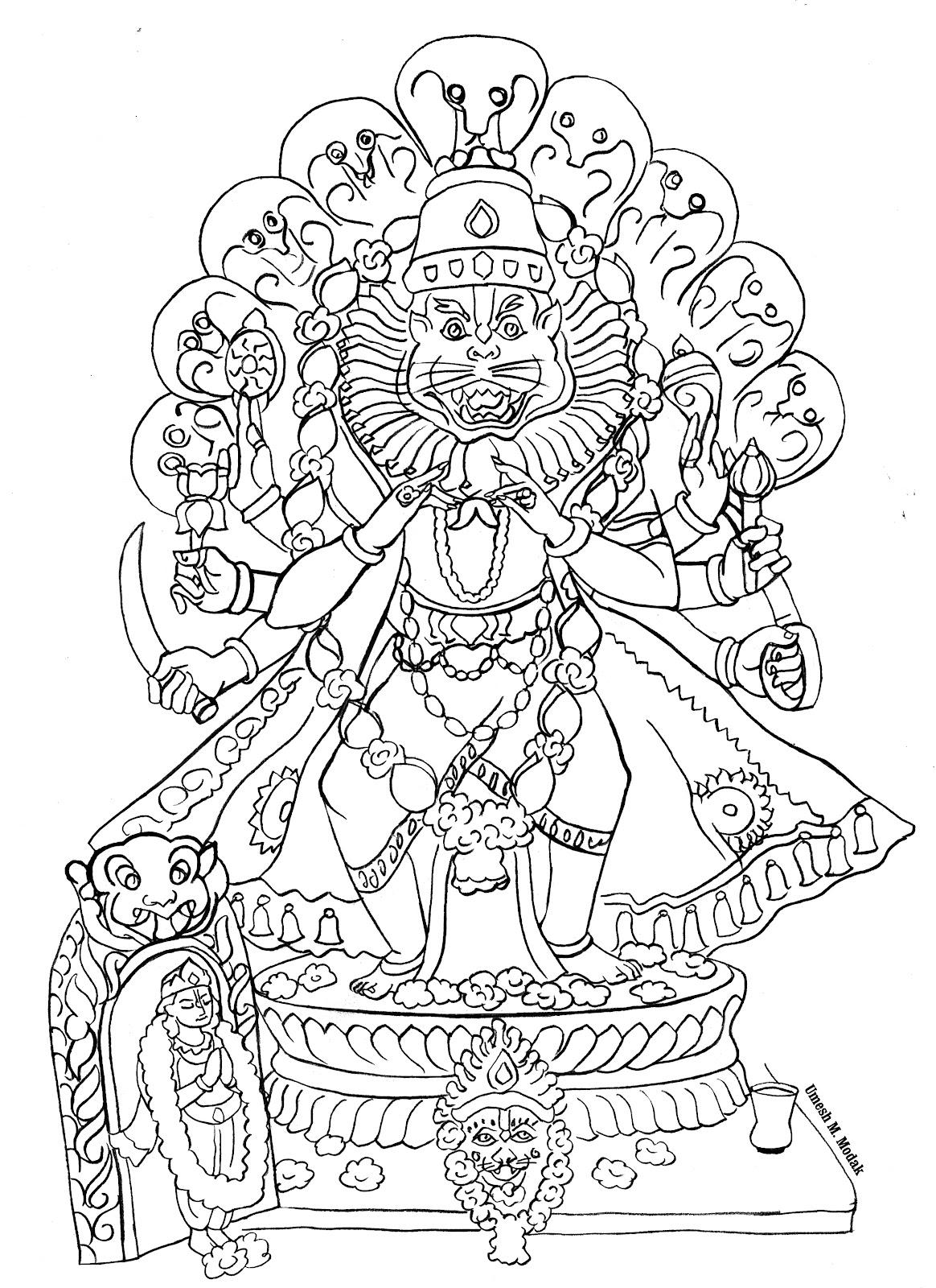 Sri lakshmi narasimhar 05 01 2014 06 01 2014 for Lakshmi coloring pages