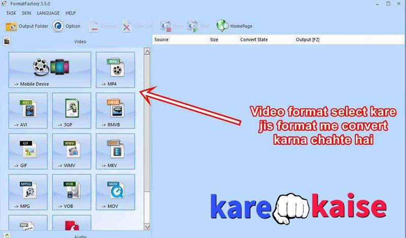 Video-ko-low-Quality-Me-Convert-Kaise-Karte-Hai