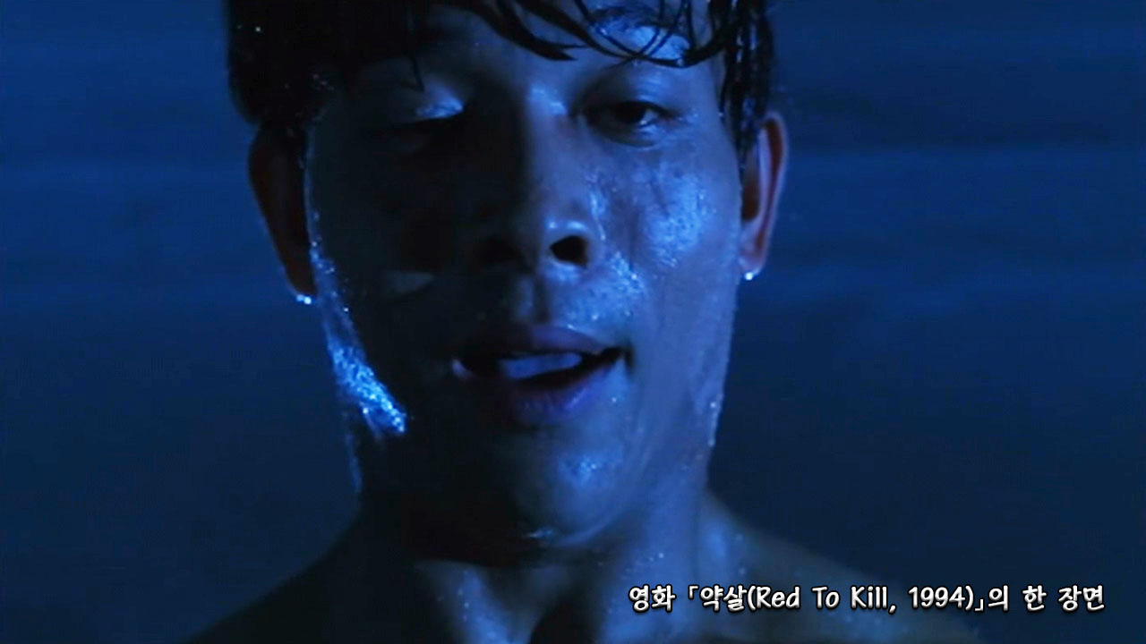Red To Kill 1994 scene 03