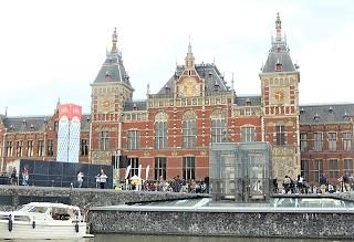 アムステルダム中央駅(オランダ)
