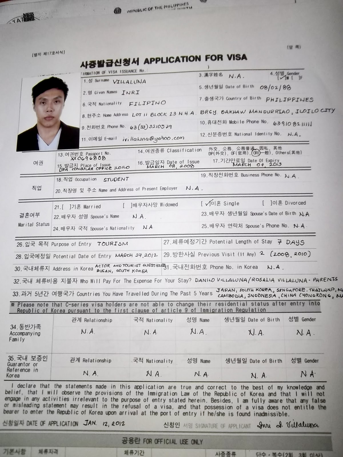 102_2026 Korean Visa Application Form Filipino on german schengen, enter japan sample, b1 b2, south africa,