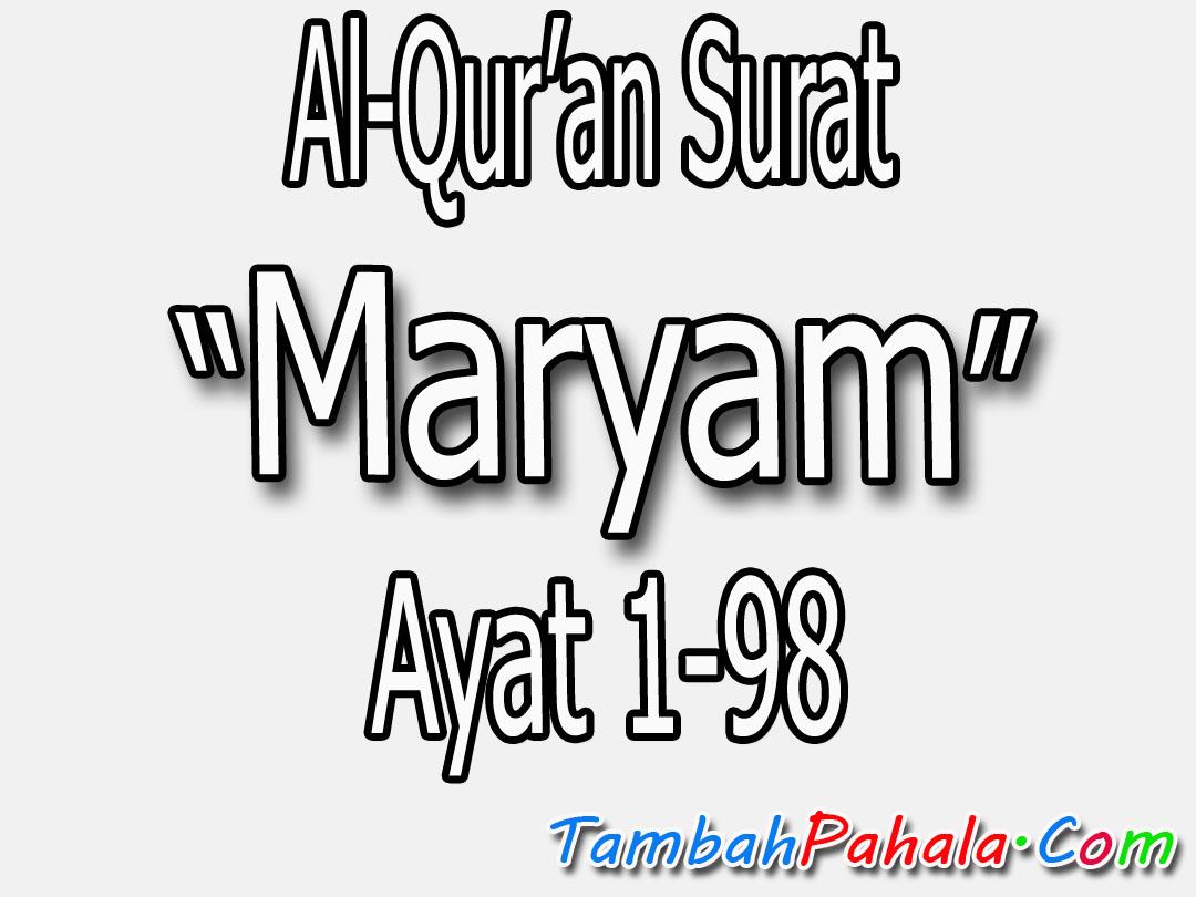 Gambar Qs 19 16 Quran Surat Maryam Ayat Terjemah Bahasa