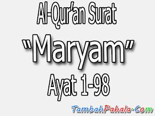 surat maryam, al quran