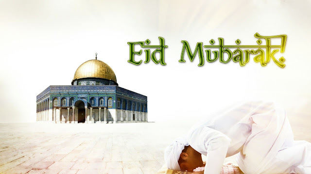 Eid-Images-2017