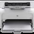 تحميل تعريف طابعة HP Laserjet P1102