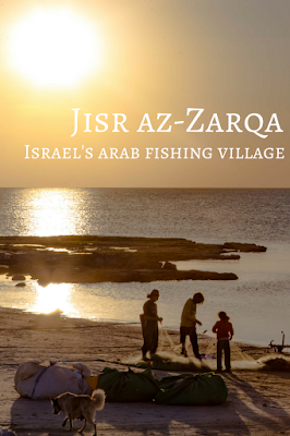 Travel the World: An afternoon touring Jisr az-Zarqa, an Arab fishing village in Israel, ending in an unexpected trip to the hospital, became a showcase of Israeli kindness and hospitality.