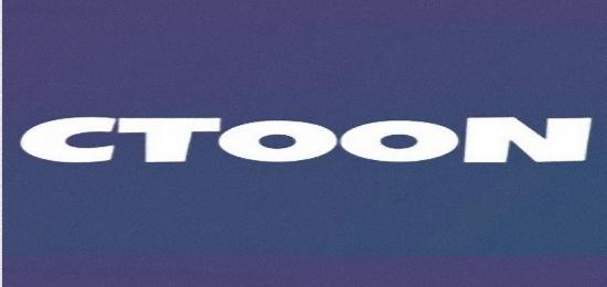 Ctoon Kodi Addon Repo - Watch Cartoons On Kodi - New Kodi