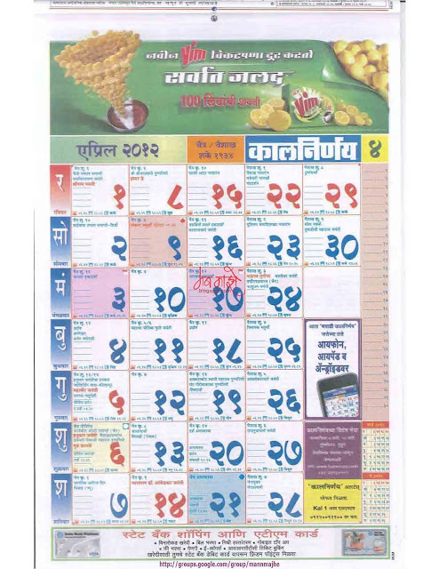 Free download pdf of milind bokil shala marathi novels | used.