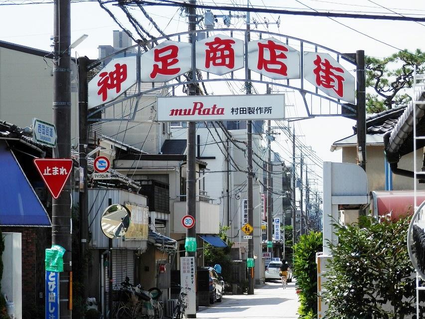 徒然なるままに 京都: 近所の歴史探訪~「西國街道(その2)」編~