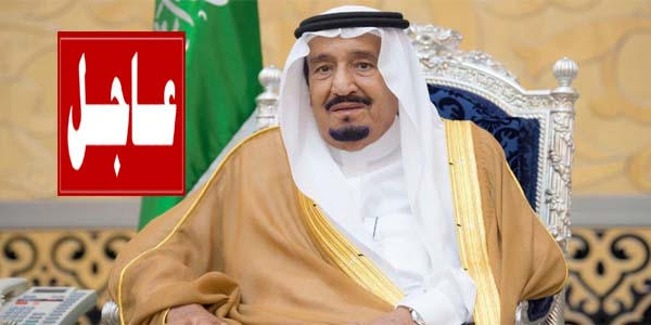 خادم الحرمين الشريفين يصدر أمراُ ملكيا جديداً بترقية وتعيين 50 قاضيا بديوان المظالم