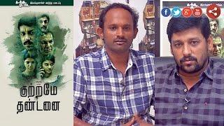 Kuttrame Thandanai movie crew share their experiences