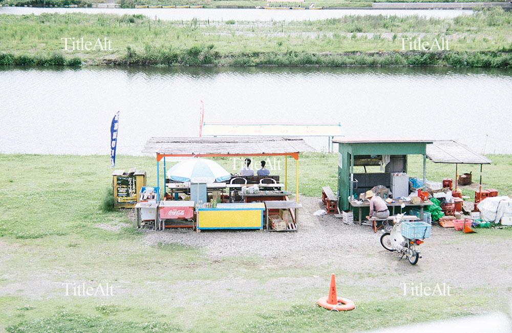 狛江のボート乗り場の写真