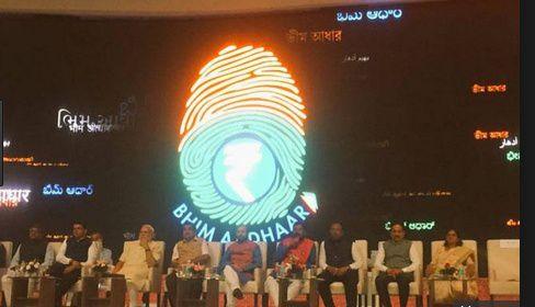 BHIMAadhaar-app-launched-for-merchants