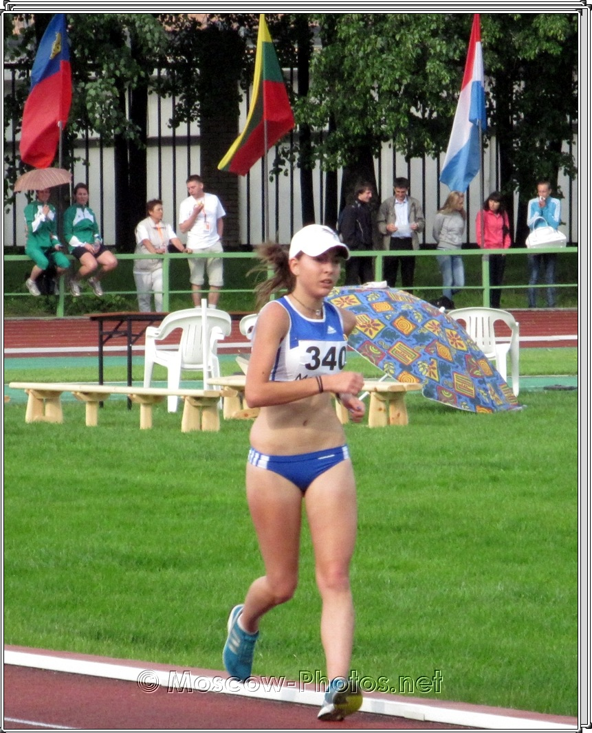 Race Walking at European Youth Olympic Trials