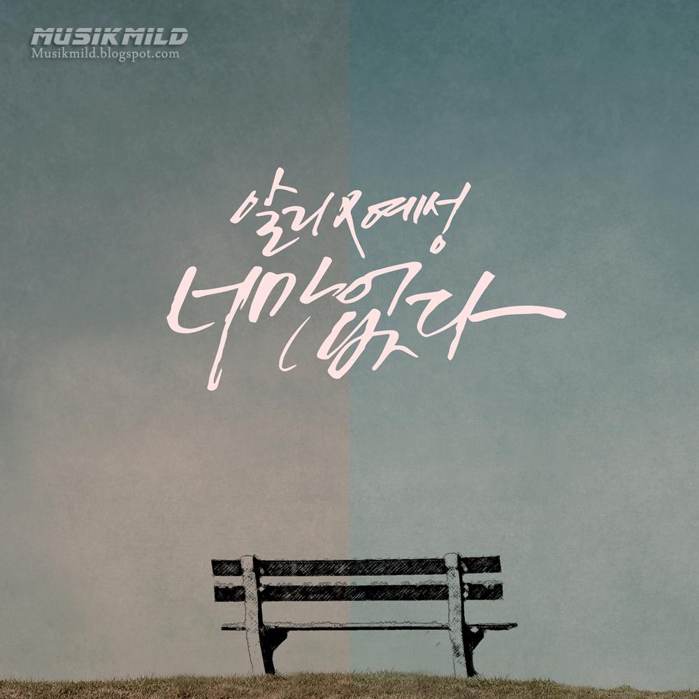 Download Lagu Ali, Yesung Terbaru