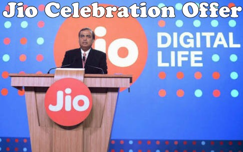 Jio Celebration Offer | 2 GB 4G Data To All Jio User's | How to Check